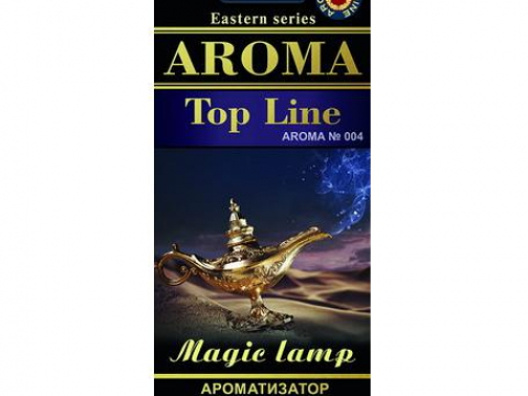 Ароматизатор AROMA TOP LINE парфюм Magic Lamp